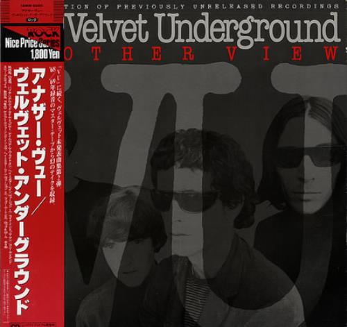 Velvet Underground Another View vinyl LP album (LP record) Japanese VUNLPAN168493