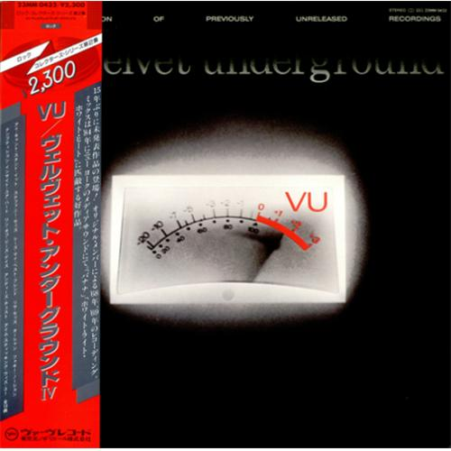Velvet Underground V.U. vinyl LP album (LP record) Japanese VUNLPVU192482