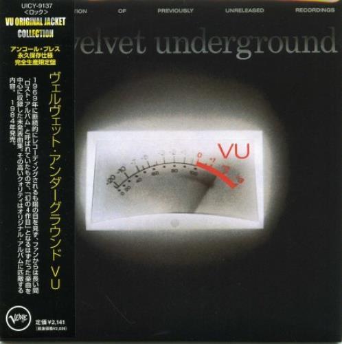 Velvet Underground VU CD album (CDLP) Japanese VUNCDVU367987