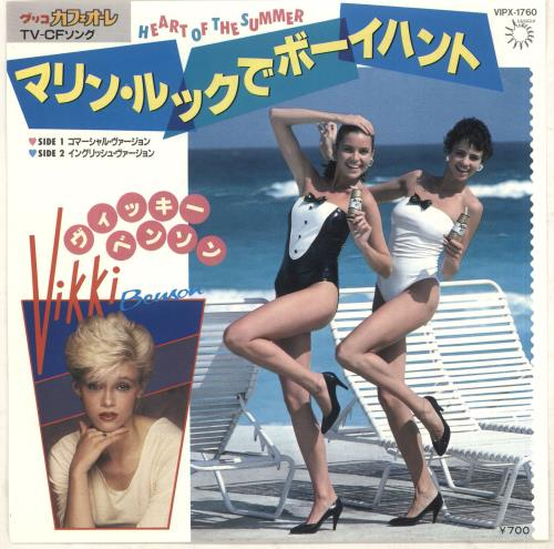 """Vikki Benson Heart Of The Summer 7"""" vinyl single (7 inch record) Japanese 03K07HE740005"""