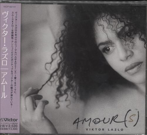 Viktor Lazlo Amour(s) CD album (CDLP) Japanese VADCDAM725653