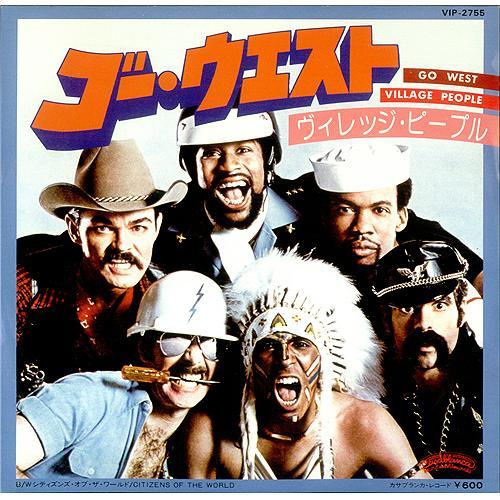 "Village People Go West 7"" vinyl single (7 inch record) Japanese VIL07GO425796"