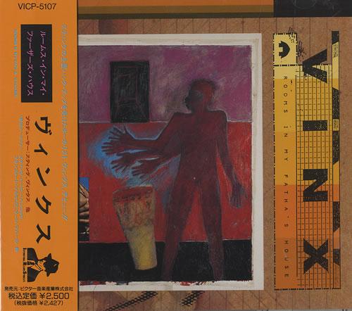 Vinx Rooms In My Fatha's House CD album (CDLP) Japanese V3OCDRO439282