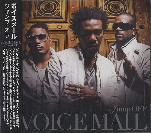 Voicemail Jump Off CD album (CDLP) Japanese VBBCDJU468256