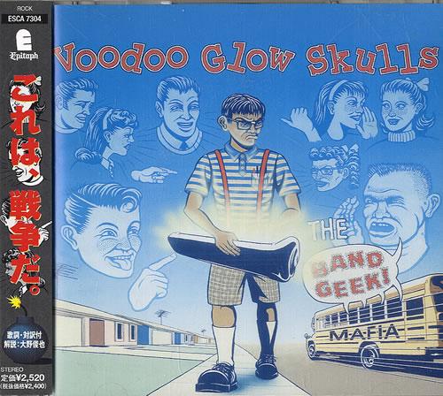 Voodoo Glow Skulls The Band Geek Mafia CD album (CDLP) Japanese VBICDTH484025