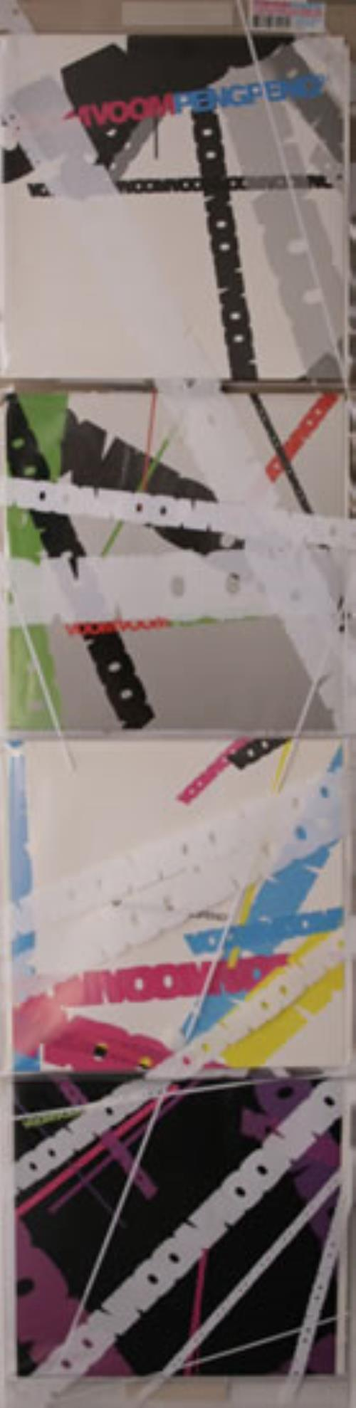 Voom: Voom Peng Peng 4-LP vinyl album set (4 records) German VO34LPE553715