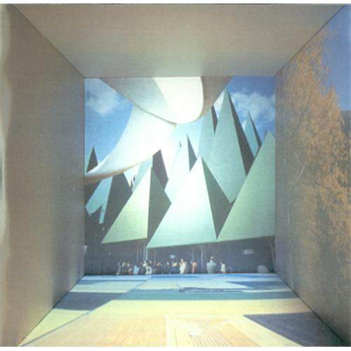 Venus Hum Montana - Shanghai Surprise Mix CD-R acetate UK VHUCRMO424652
