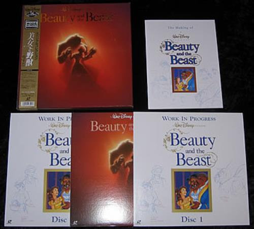 Disney Beauty and the Beast Cake Plate D-BB03 51082 F//S w//Tracking# Japan New