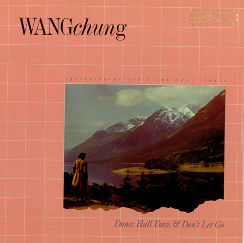 Wang Chung Dance Hall Days And Don T Let Go Us 12 Quot Vinyl