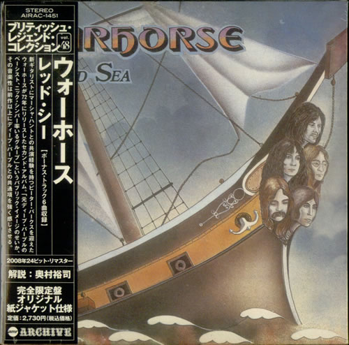 Warhorse Red Sea CD album (CDLP) Japanese WAHCDRE540399