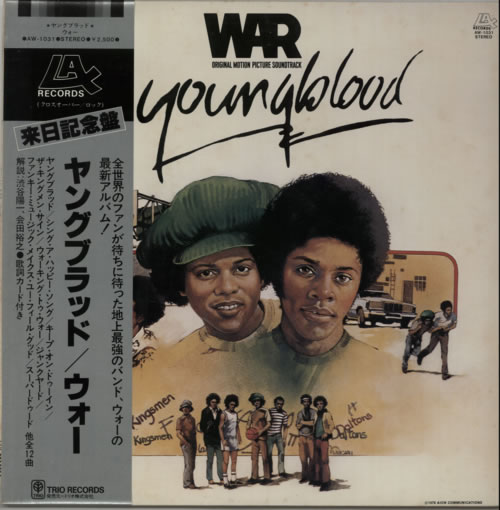 War Youngblood vinyl LP album (LP record) Japanese W-RLPYO605469