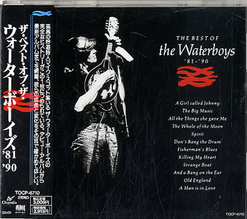 Waterboys, The - A Girl Named Johnny