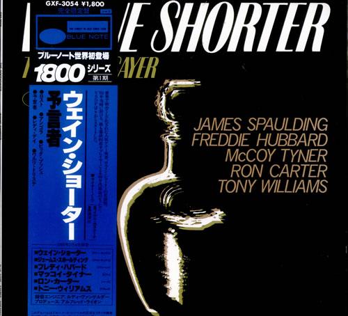 Wayne Shorter The Soothsayer vinyl LP album (LP record) Japanese WYSLPTH513224