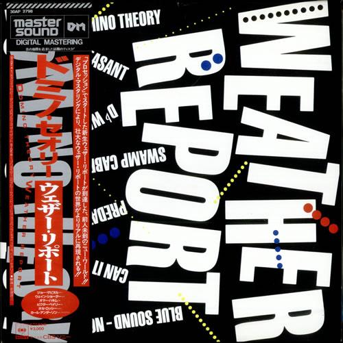 Weather Report Domino Theory vinyl LP album (LP record) Japanese WEALPDO499402