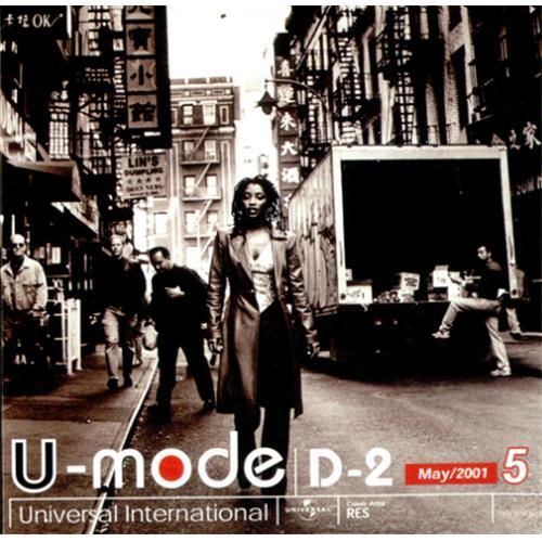 Weezer U-Mode D-2 May/2001 5 CD album (CDLP) Japanese WEECDUM191757