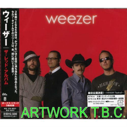 Weezer Christmas.Weezer Weezer Christmas Edition Japanese Cd Album Cdlp