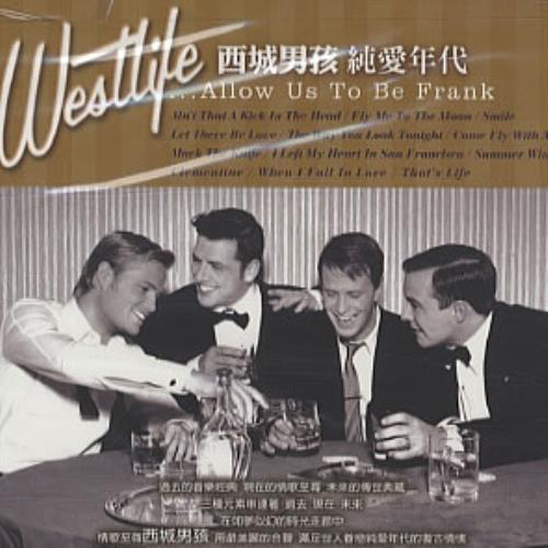 Westlife Allow Us To Be Frank CD album (CDLP) Taiwanese WLICDAL312473