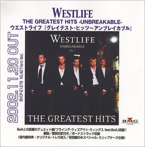 Westlife Unbreakable - The Greatest Hits Vol 1 CD-R acetate Japanese WLICRUN228723