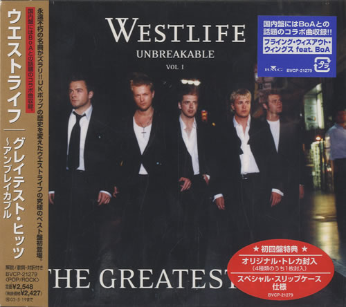 cd westlife unbreakable