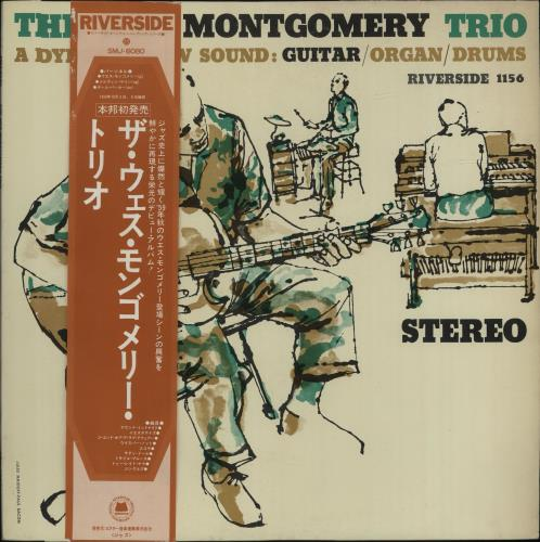 Wes Montgomery A Dynamic New Sound: Guitar/Organ/Drums vinyl LP album (LP record) Japanese WMGLPAD682354