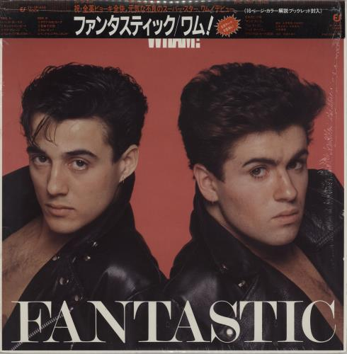 Wham Fantastic + Two Comic Magazines - Shrink vinyl LP album (LP record) Japanese WHALPFA753053