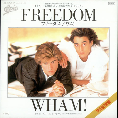 "Wham: Wham Freedom Japanese Promo 7"" Vinyl Single (7 Inch Record"