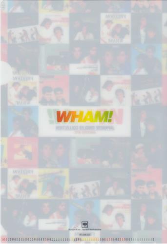 Wham Greatest Hits - Japanese Singles Collection - Sealed + Folder Blu-Spec CD Japanese WHABSGR757629