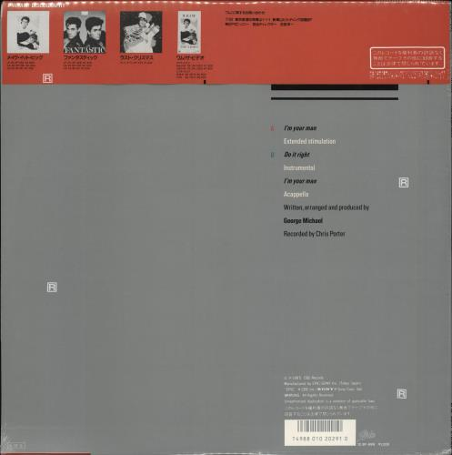"Wham I'm Your Man - Sealed - red obi 12"" vinyl single (12 inch record / Maxi-single) Japanese WHA12IM767004"
