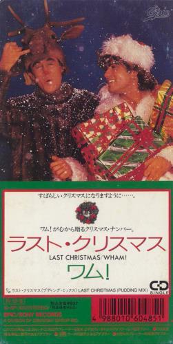 wham last christmas 3 cd single cd3 japanese whac3la126329 - Last Christmas Original