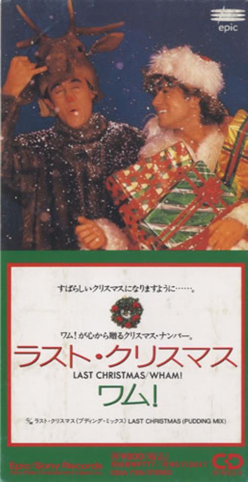 Wham Last Christmas.Wham Last Christmas Japanese 3 Cd Single Cd3 22565