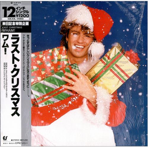 wham last christmas 12 vinyl single 12 inch record maxi single - Last Christmas Original