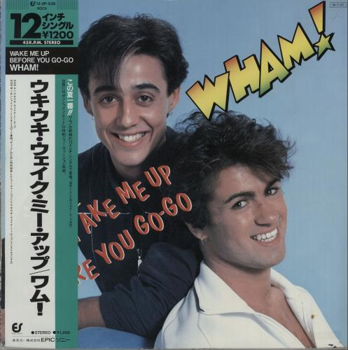 Wham Wake Me Up Before You Go Go Ex Japanese 12 Quot Vinyl