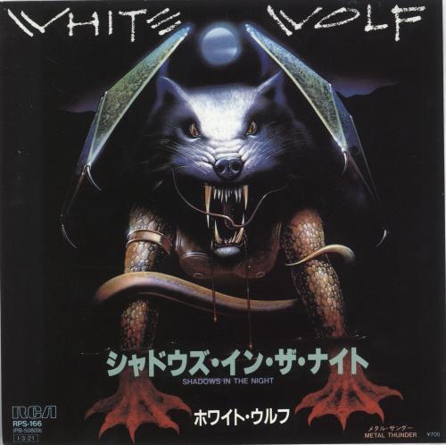 "White Wolf Shadows In The Night - White label + Insert 7"" vinyl single (7 inch record) Japanese WKK07SH714911"