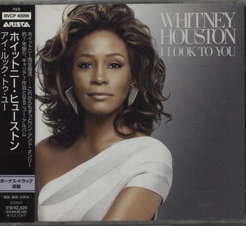 Whitney Houston I Look To You CD album (CDLP) Japanese HOUCDIL477239