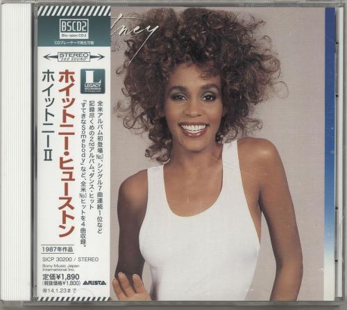 Whitney Houston Whitney + Obi Blu-Spec CD Japanese HOUBSWH696272