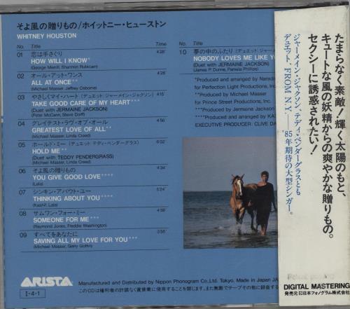 Whitney Houston Whitney Houston + Obi CD album (CDLP) Japanese HOUCDWH618641