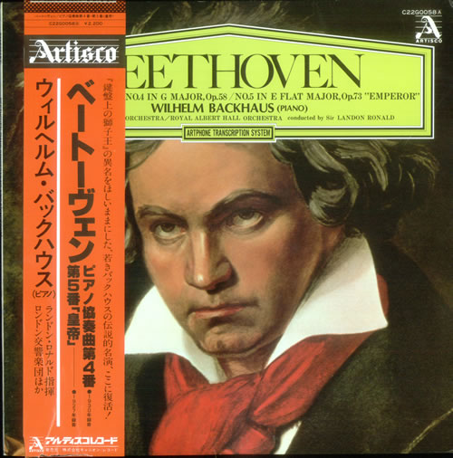 Wilhelm Backhaus Beethoven: Concertos Nos. 4 in G major & 5 in E-flat major 'Emperor' vinyl LP album (LP record) Japanese XYOLPBE530915