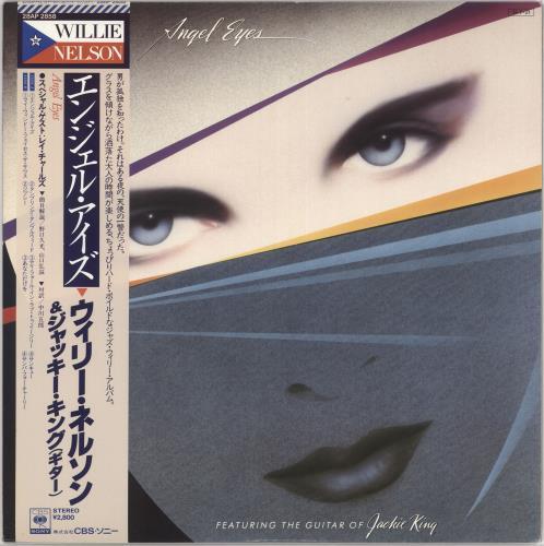 Willie Nelson Angel Eyes + Obi vinyl LP album (LP record) Japanese WNLLPAN719927