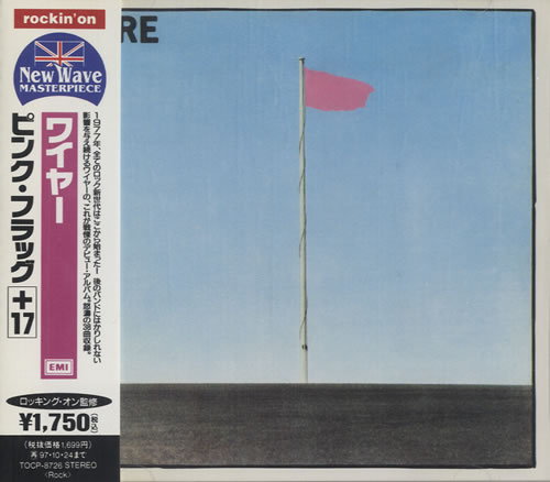 Wire Pink Flag Japanese Promo CD album (CDLP)