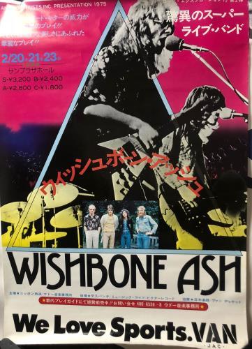 Wishbone Ash Rock Explosion '75 poster Japanese WSHPORO728472