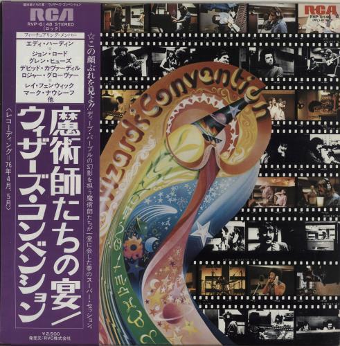 Wizards Convention Wizard's Convention vinyl LP album (LP record) Japanese WZCLPWI673080