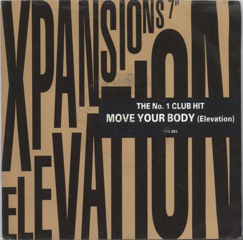 "X-Pansions Elevation 7"" vinyl single (7 inch record) UK XPS07EL701075"