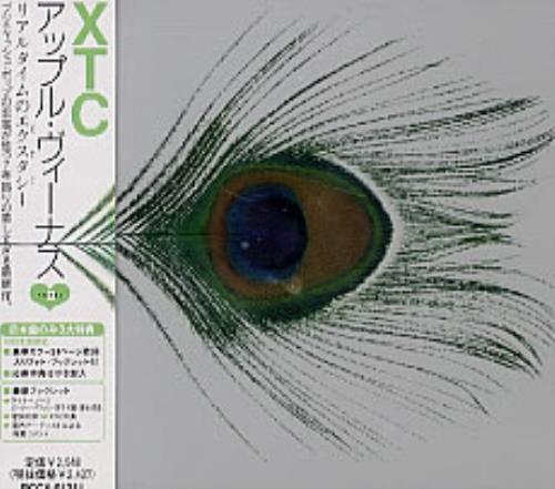 XTC Apple Venus CD album (CDLP) Japanese XTCCDAP212642