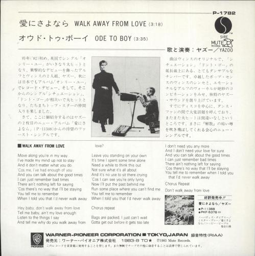 "Yazoo Walk Away From Love 7"" vinyl single (7 inch record) Japanese YAZ07WA39965"