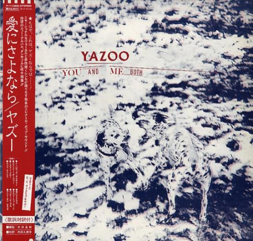 Yazoo You And Me Both vinyl LP album (LP record) Japanese YAZLPYO140492