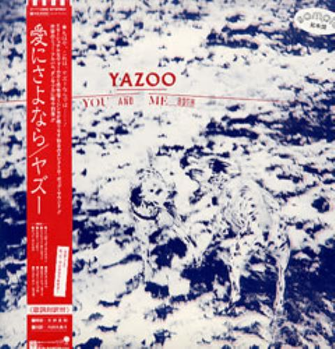 Yazoo You And Me Both vinyl LP album (LP record) Japanese YAZLPYO186254
