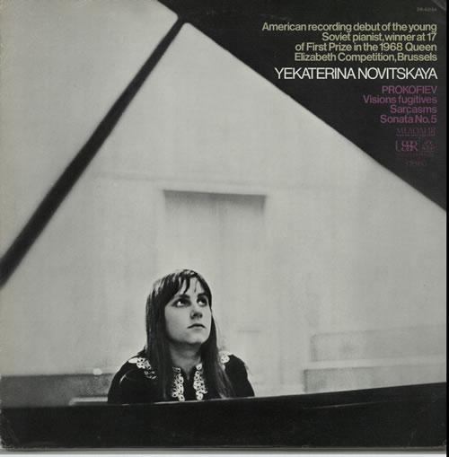 Yekaterina Novitskaya Prokofiev vinyl LP album (LP record) US YE6LPPR632395