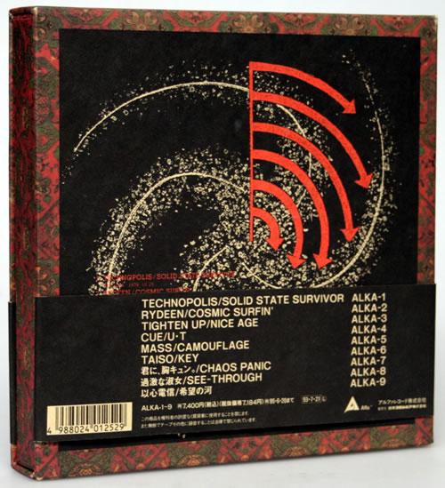 Yellow Magic Orchestra Analog Single Box box set Japanese YMOBXAN552428