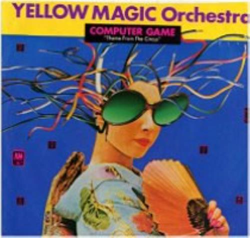 """Yellow Magic Orchestra Computer Game 7"""" vinyl single (7 inch record) US YMO07CO156395"""