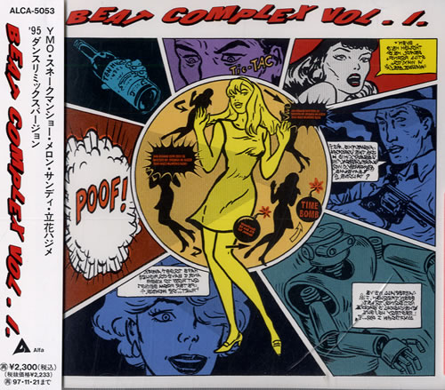Yellow Magic Orchestra Featured On Beat Complex Volume 1 CD album (CDLP) Japanese YMOCDFE557274